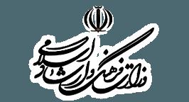 وزارت فرهنگ و ارشاد اسلامی